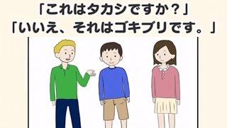 クレイジー英語クイズが面白すぎる thumbnail