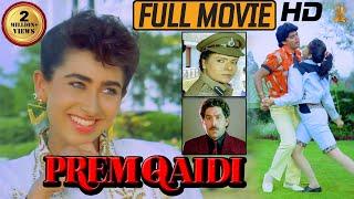 Prem Qaidi Hindi Full HD Movie | Karishma Kapoor | Harish Kumar | Bharat Bhushan |Suresh Productions