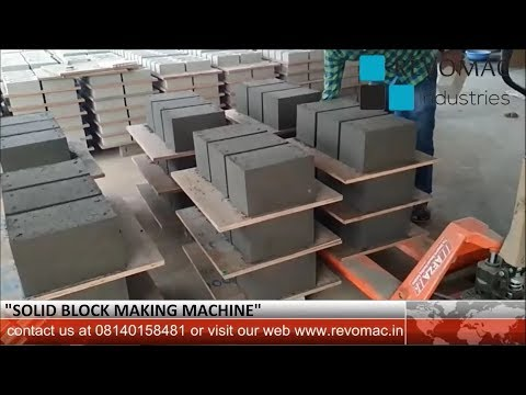 Solid Concrete Block Making Machine