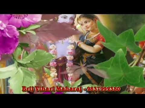 Savan Ki Bhigi Rato Me By Braj Bihari Maharaj   New Krishna Bhajan   Latest Devotional Song