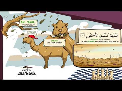 ''So HE Made Them Like..'' | Nouman Ali Khan | Surah Al Feel Illustrated