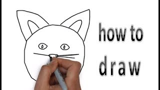 Учимся рисовать рисуем кошку, Как нарисовать кошку в полный рост, как нарисовать кота, #cat