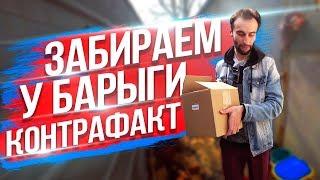 ОБЛАВА НА МАГАЗИН С ПАЛЬЮ - НАКАЗАЛИ БАРЫГУ - EVG