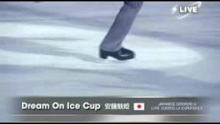 倭製ジェロニモ&ラブゲリラエクスペリエンス - Dream On Ice
