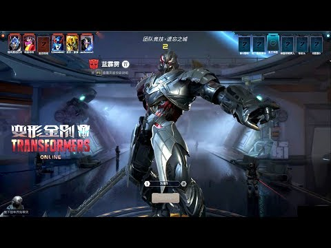 TRANSFORMERS Online 变形金刚 - OBT Megatron The Last Knight Avatar Skin Preview Vs Tanker Gameplay