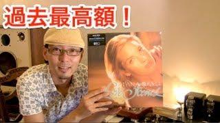 ヤフオクで落札したLPレコードをまとめて開封!! 〜過去最高額! Diana Krallの名盤をついに手に入れた!!