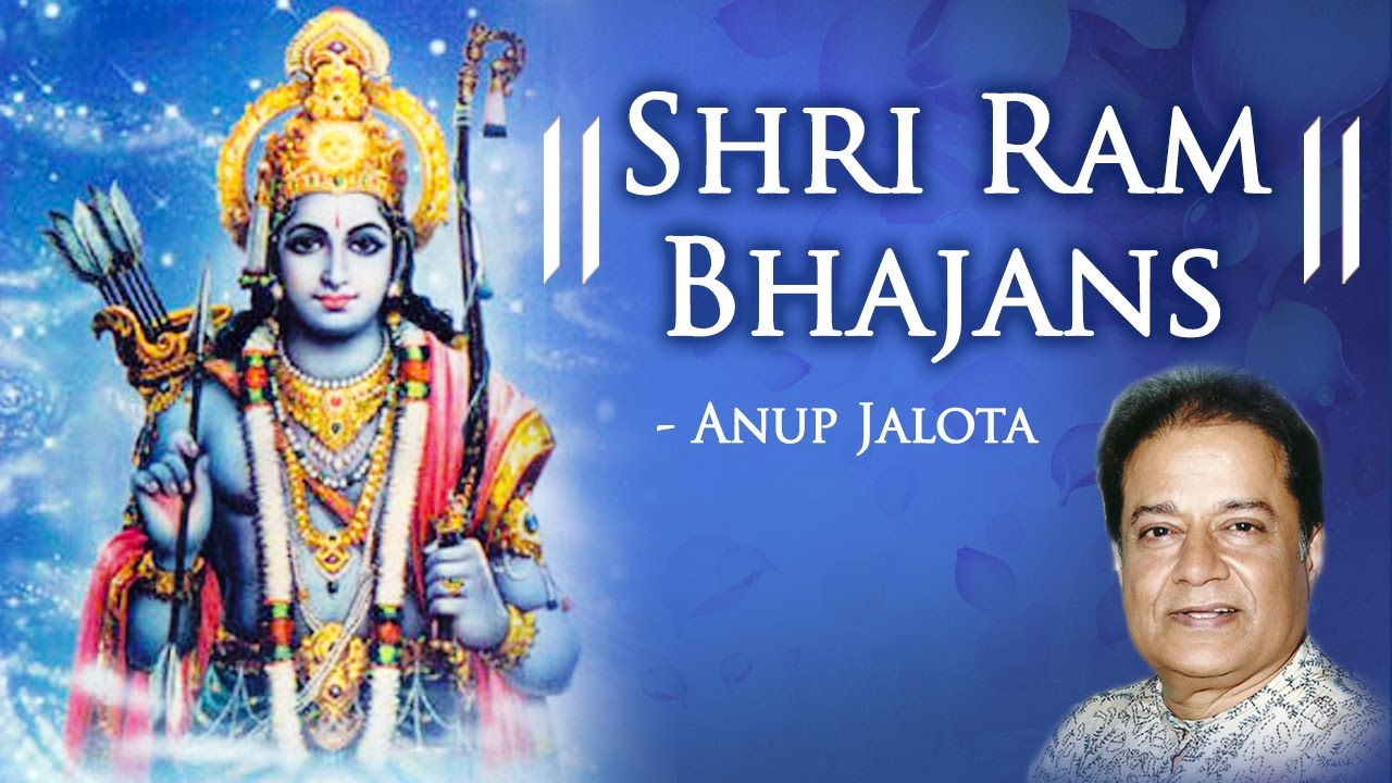 Shri Ram Bhajans Download APK for Android - Aptoide