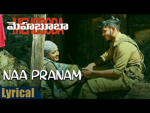 Naa Pranam Lyrical Song  | Mehbooba Songs | Puri Jagannadh , Akash Puri , Sandeep Chowta