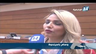 منظمات حقوقية يمنية تحذر من سوء التغذية في اليمن