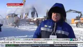 Рекордная сварка(РБК-ТВ. Архив программы