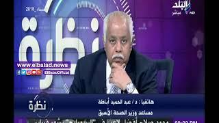 مساعد وزير الصحة السابق: الأزهر حسم مسألة موت جذع المخ بقانون نقل الأعضاء.. فيديو
