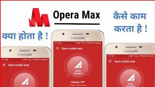 Opera Max | Saving 50% of mobile data | Ads blocker | Secure browsing And internet Data screenshot 2
