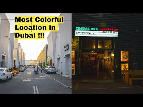 Photographers Paradise In Dubai l Al Serkal Avenue l Al Quoz