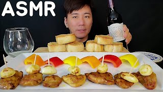 [DRINK WITH ME] ASMR WINE &…
