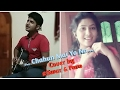 Chahun Mai Ya Na Full Song - (Aashiqui 2) ...Cover by  #Swar & Paro
