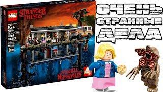 LEGO Очень странные дела мнение | LEGO Stranger Things The Upside Down 75810