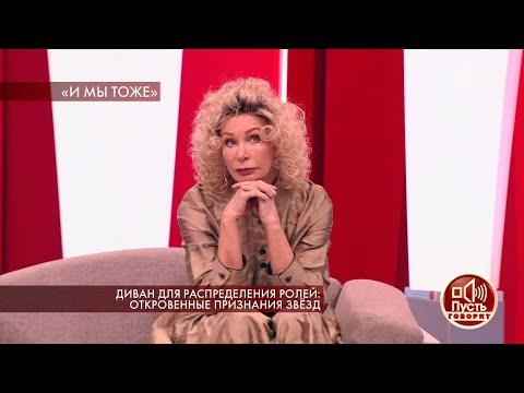 """""""Я валялась на диване и мне было неинтересно, где муж"""", - Татьяна Васильева о своих отношениях с..."""