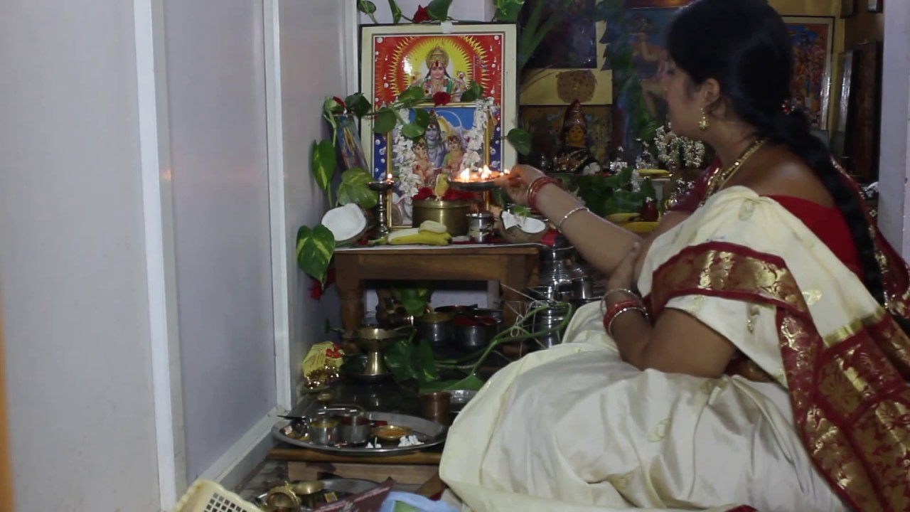 Mangala Gauri Vratham Puja Vidhanam In Telugu Procedure
