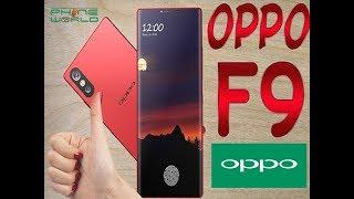 Oppo F9 Hands on | Waterdrop notch!