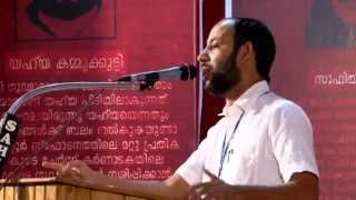 Solidarity State President T Muhammed velam speech in Solidarity People's Tribunal
