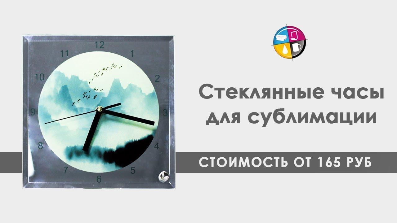 Каталог барных стульев интернет-магазина икеа. ➤ доступные цены, ➤ фото, ➤ доставка по россии. Барные табуреты различных цветов и.