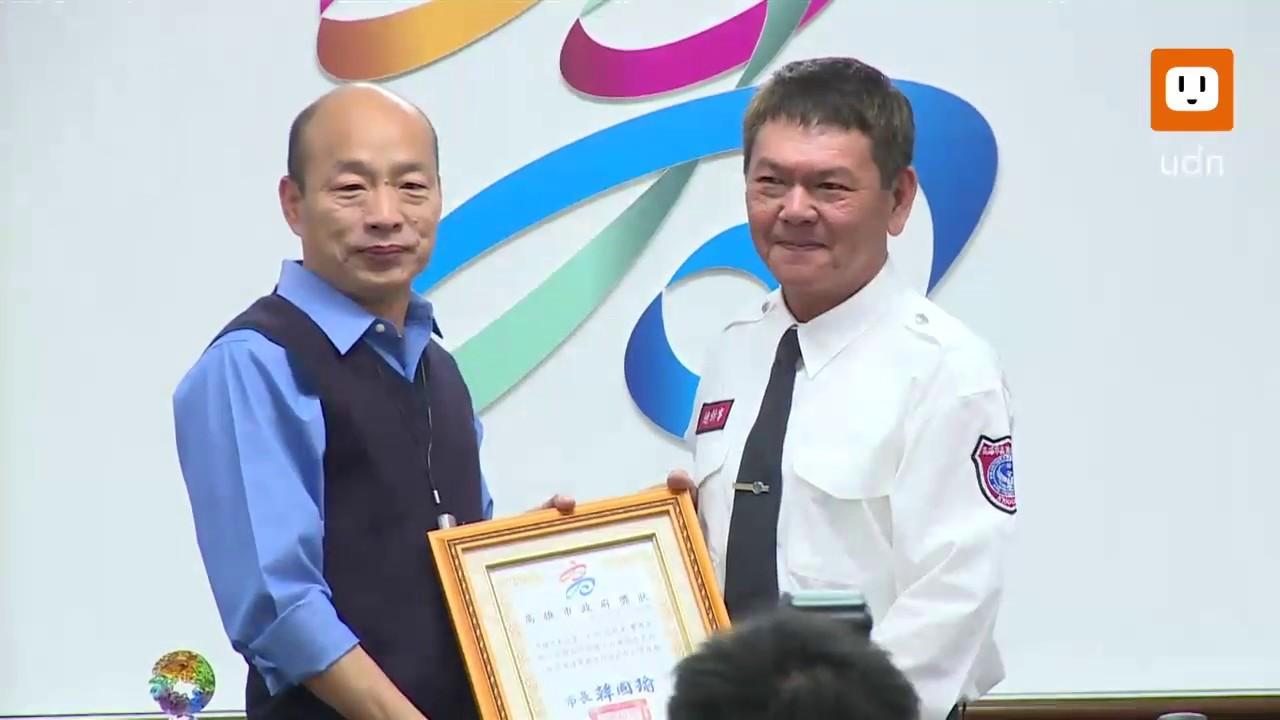 0108韓國瑜市政會議受訪談九二共識