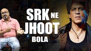 SRK की मन की बात    SHAHRUKH ने क्या सच कहा    SHAHRUKH KHAN