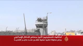 استشهاد فلسطينيين على حاجز قلنديا