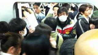 Repeat youtube video Tokyo Metro crowded April 3rd 2012