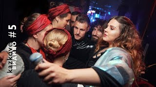KAZKOVE ВИДИВО #5  Перший сольний концерт (Київ | TLAS | 01.06.2018)