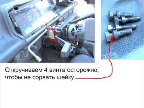 ВАЗ 2109 не работают вентилятор отопителя, свет, омыватель