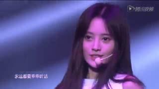 鞠婧祎《女王殿下》(SNH48第三届年度总决选演唱会)