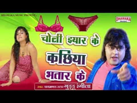 Guddu Rangila Dj Holi 2018 Song