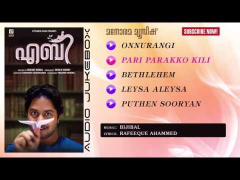 Aby Malayalam Movie : All Songs Audio Jukebox   Bijibal   Vineeth Sreenivasan