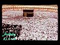 مقطع قديم للقارئ الشيخ : سعود الشريم من رمضان 1414هـ