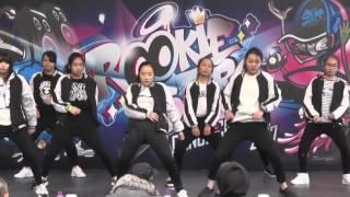 Publication Date: 2017-03-21 | Video Title: 14  陳樹渠紀念中學|中學組排舞|Rookie Stars
