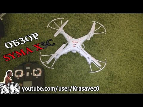 Обзор Syma x5c / недорогой квадрокоптер с камерой