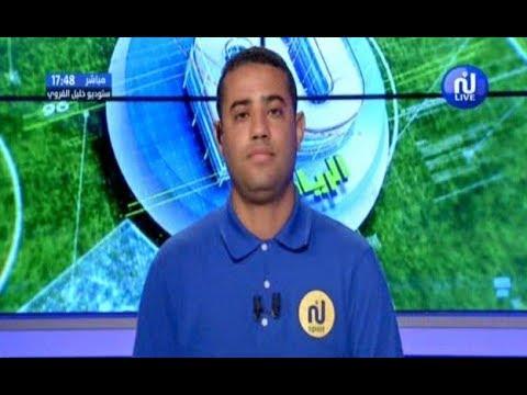 Le Journal de Sport de 17:00 du Mercredi 25 Juillet 2018 - Nessma TV