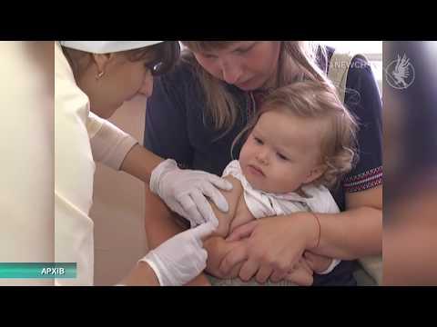 Телеканал Новий Чернігів: Вакцина від кору| Телеканал Новий Чернігів