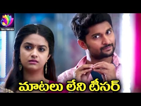 Nani Nenu Local Telugu Movie Teaser | Nani...