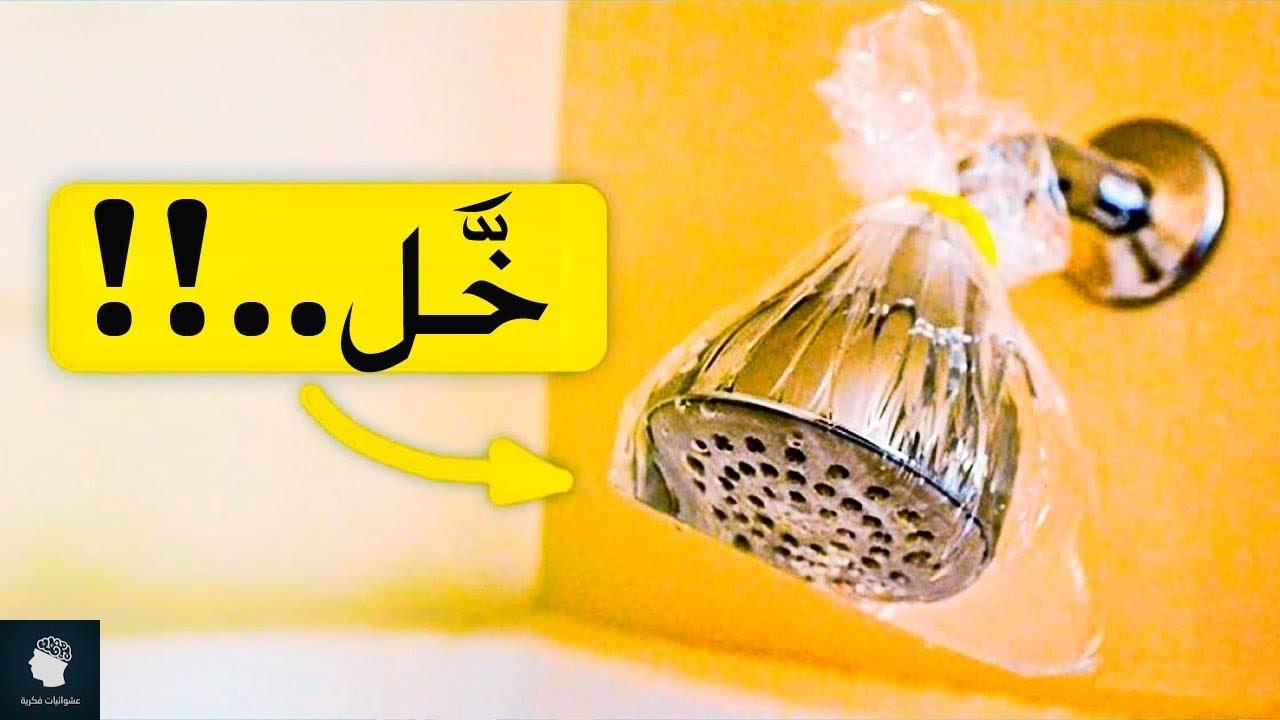24 حيلة لتنظيف المنزل  لا تخطر على البال وستسهل حياتك
