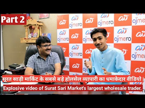 Part 2 || Surat Saree Market's Largest Wholesaler || Sarees Wholesaler In Surat || Ajmera Fashion