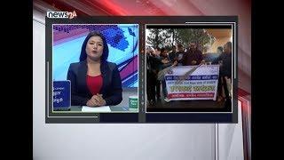 सन् २०१९ लाई बिदाई गर्दै २०२० को विश्वभर स्वागत ( PALPA ) - NEWS24 TV