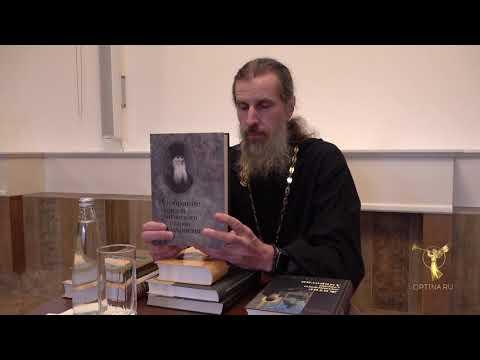 Духовная беседа в Оптиной пустыни от 7 июля 2019 г. Иером. Димитрий (Волков)