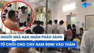 Chồng nạn nhân pháo sáng từ chối⛔️tiếp CĐV Nam Định, cầu thủ Hà Nội FC tức tốc tới bệnh viện thăm!