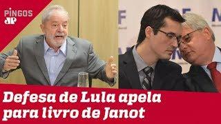 Defesa de Lula apela para livro de Janot