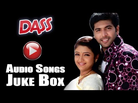 Dass Movie Songs Juke Box || Jayam Ravi & Renuka Menon