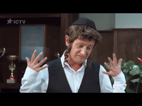 Учитель еврей в кабинете у директора школы — На троих ЛУЧШЕЕ