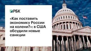 видео США