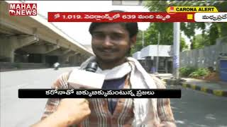 Migrant Workers Facing Issues With Food And Shelter In Hyderabad  | MAHAA NEWS